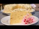 Классический рецепт торта Наполеон.Наполеон торт.Коржи для торта Наполеон.Крем для торта Наполеон.