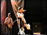 Ставрополь, 1999 г Белые розы, Яблоко спелое
