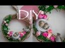 Простой пасхальный венок / DIY Simple Easter wreath