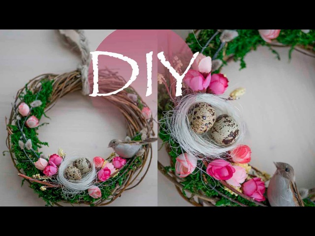 Простой пасхальный венок DIY Simple Easter wreath