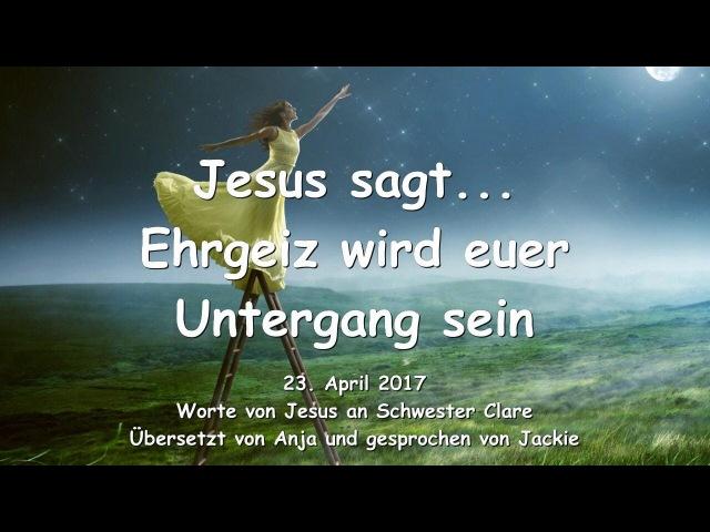 JESUS SAGT... Ehrgeiz wird euer Untergang sein ❤️ Liebesbrief von Jesus