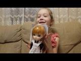 розыгрыш куклы