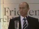 Путин о мировом правительстве