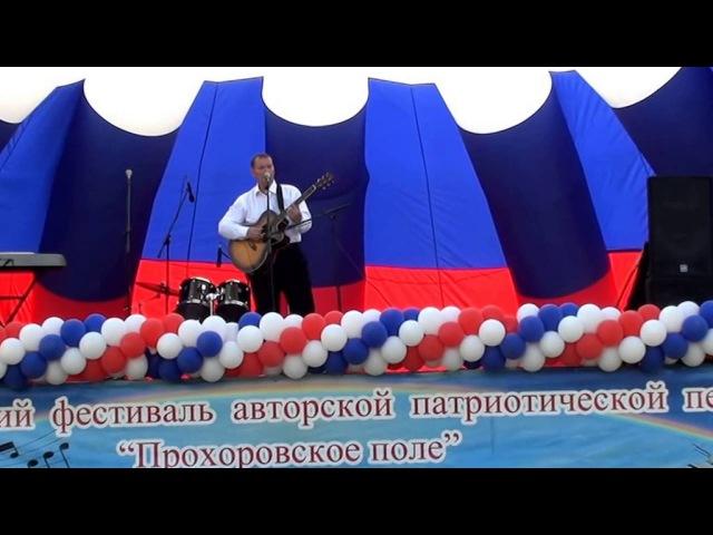 песни про Афганистан под гитару (Аркадий Тимофеев)