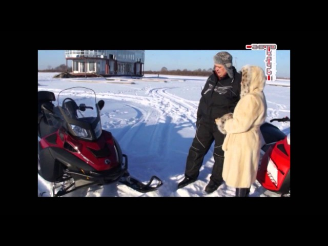 Автоклуб ТВ. Новинка! BRP Ski-Doo Expedition, BRP Lynx Xtrim 31.01.12