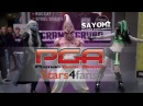 PGA 2016 Industrial Dance Madness by Sayomi [Cosplay Music Video] Poznań Game Arena
