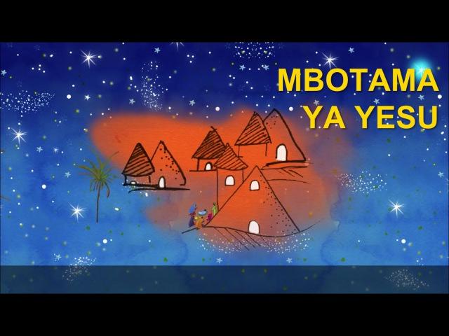 Mbotama ya Yésu - comptine d'Afrique pour enfant - noël