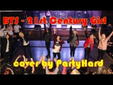 [K-pop cover battle] 방탄소년단 BTS - 21세기 소녀  21st Century Girls cover by PartyHard