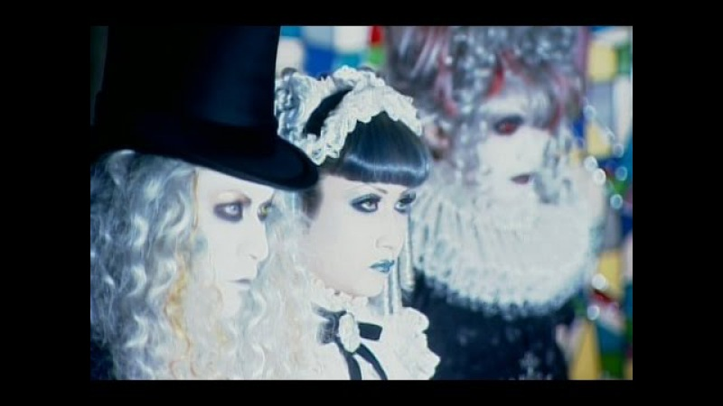MALICE MIZER - Shiroi / 白い肌に狂う愛と哀しみの輪舞 PV [HD 1080p] » Freewka.com - Смотреть онлайн в хорощем качестве