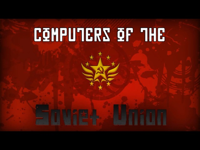 Computers of the Soviet Union