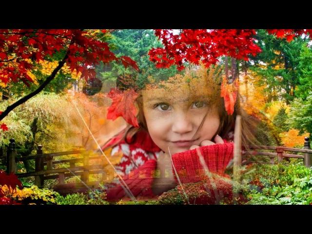 Детская песенка - Осень раскрасавица