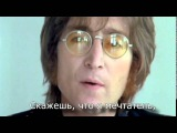 John Lennon Imagine с переводом RuSubSongs