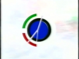 Программа передач и конец эфира (Network Two Ирландия, сентябрь 1995)