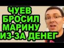 Дом 2 10 июня 2016 Новости на 6 дней раньше Эфир 10 06 2016