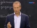 Полиглот немецкий за 16 часов. Урок 3 с нуля. Уроки немецкого языка с Петровым для начинающих