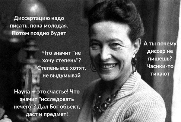 Светлана Соколова |
