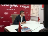 Владимир Маркин о проблеме футбольных фанатов (обсуждаем фильм BBC) в студии
