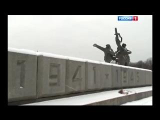Концлагерь смерти - Саласпилс - фабрика детской крови для гитлеровцев. Латвия.