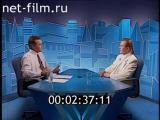 Час Пик Александр Малинин (03.05.1995)