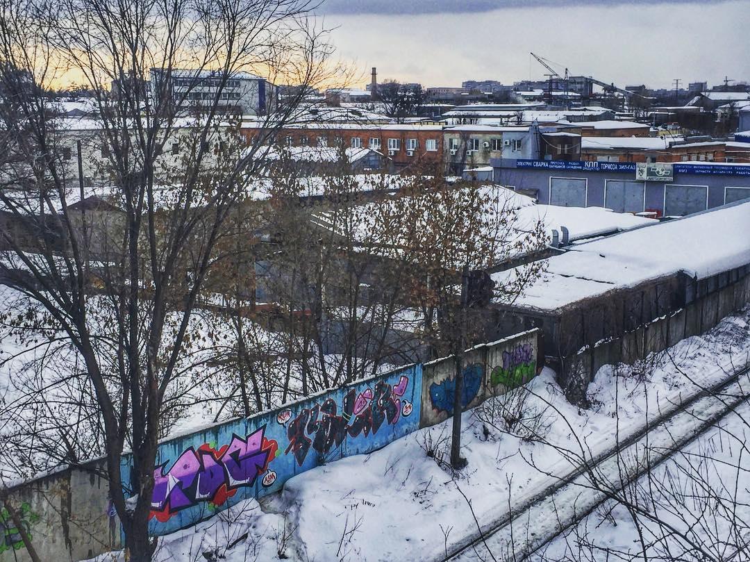Харьковчане показали, как видят свой город (ФОТО)