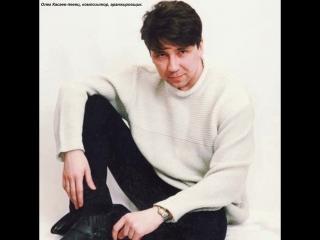 Олег Касаев - Мама ( муз.А.Бушманов- сл.А.Бушманов) 1998 г
