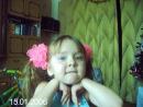 С Днем рождения Полинка