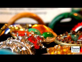 Выставка кристаллов и минеральных камней