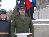 С Днём защитника Отечества поздравляет ржевитян военный комиссар Игорь Шумара