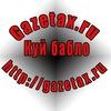 GazetaX.ru