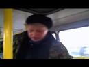 Наталья морская пехота-КСТАТИ ПОШЕЛ НАХУЙ