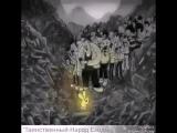 Таинственный-Народ Езиды