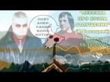 Александр Волокитин - ПЕСЕНКА ПРО КОЗЛА ОТПУЩЕНИЯ (В.Высоцкий) (Запись 15.12.2011)