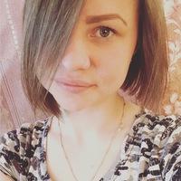 Katya Chernyavskaya