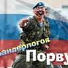 Срочные новости Донбасса (donvoina.ru)