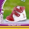Детская обувь Скороход Симферополь | Скороходик