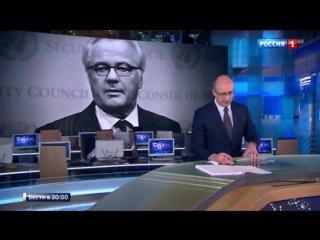 Яркий, остроумный, убедительный: скончался постпред РФ в ООН Виталий Чуркин