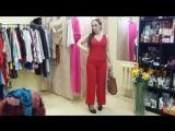 Красный комбинезон, сумка Габриэлла отзыв Avon