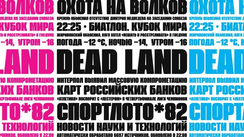 Download Memesique font (typeface)