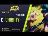 [Розыгрыш каждый час] Взрываем ломаем крушим | Дмитрий CHIBATY ON AIR | ASPid.Media LIVE