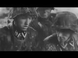 Waffen SS - Lore, Lore