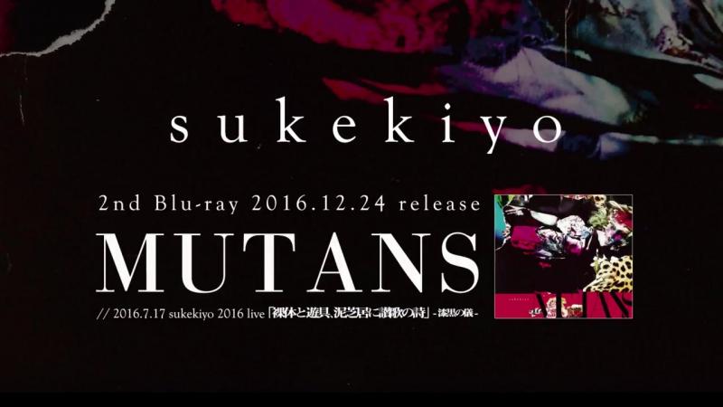 Sukekiyo - MUTANS Blu-ray (2016.12.24 Release) Halloween goroshi no gi live Trailer