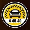 Такси   4-40-40   БЕЗНАЛ   Боровичи