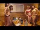 Голые девушки в бане. Супер жесть, смотреть всем. Новинка 2017