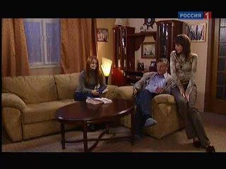 Ефросинья. Продолжение / Серия 204 / Видео / Russia.tv