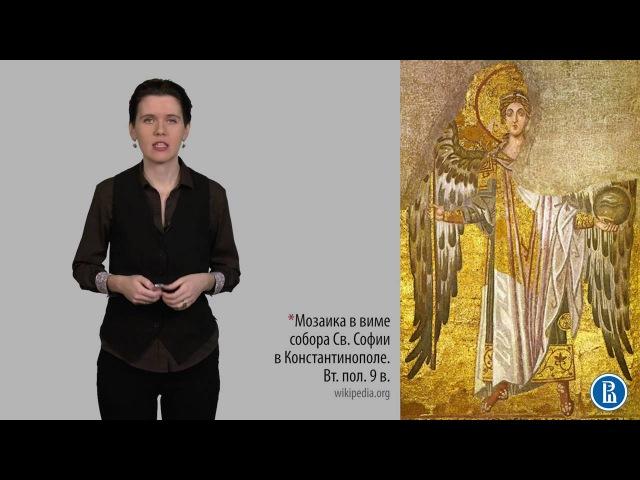 03 2 Византийская монументальная живопись 2
