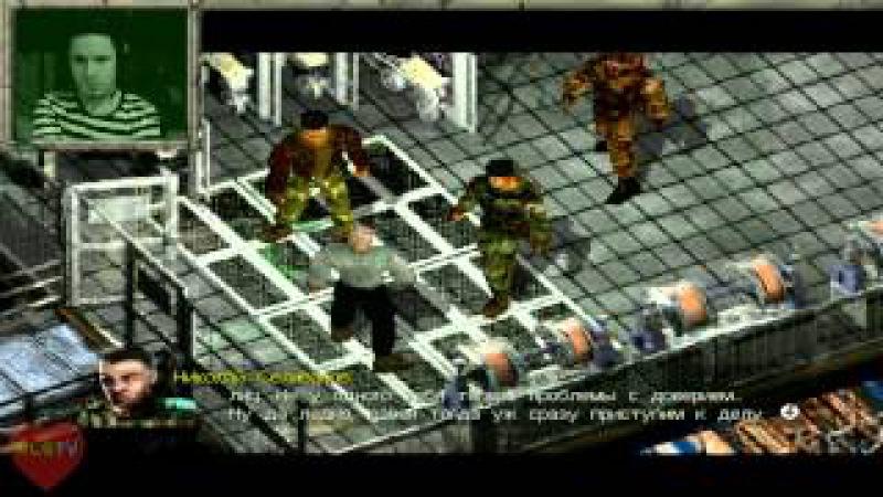 Gorky 17 / Odium (1999). Часть 8 - FINAL. Прохождение от WelovegamesTV / WLGTV!