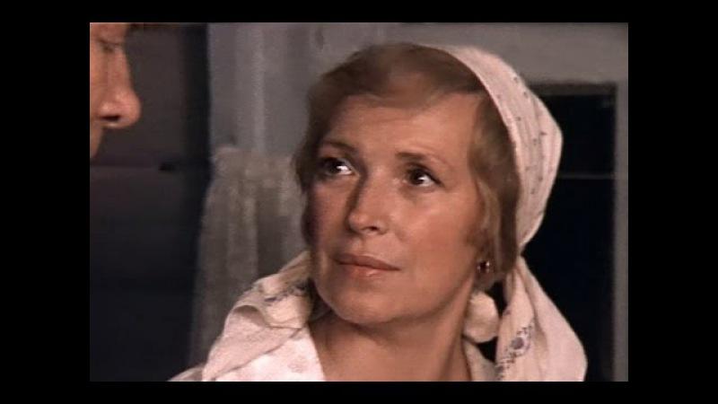 Цыган 3 серия (1979) фильм