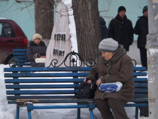 В январе серовчане не спешат оплачивать коммуналку, а бюджетные учреждения не п ...