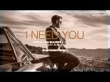 Armin van Buuren & Garibay - I Need You (feat. Olaf Blackwood) [DubVision Extended Remix]