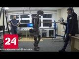 Российского андроида F.E.D.O.R научили стрелять из пистолетов с двух рук